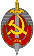 117px-Emblema_NKVD.svg