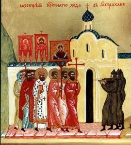 539px-Militant_atheist_Bolsheviks_firing_upon_a_Christian_Church_Procession_in_Astrakhan